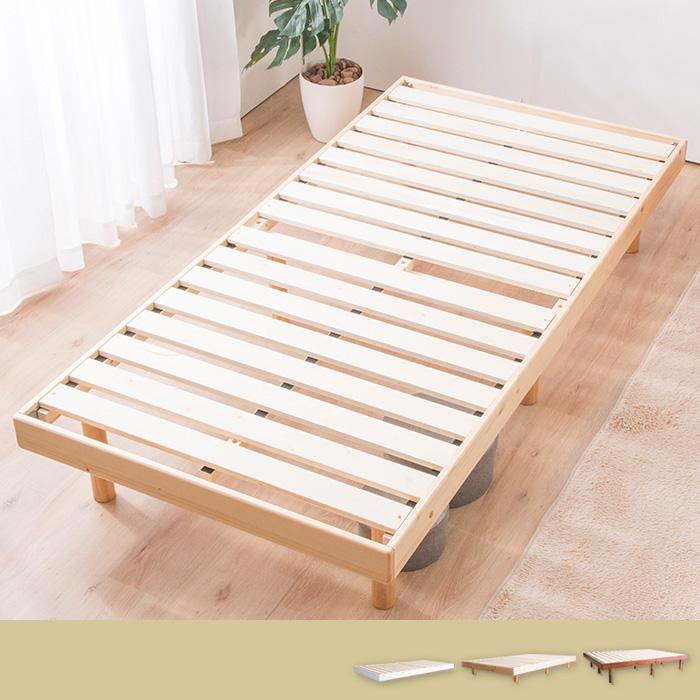 天然木すのこベッド(本体のみ) ウォールナット シングルと題した写真