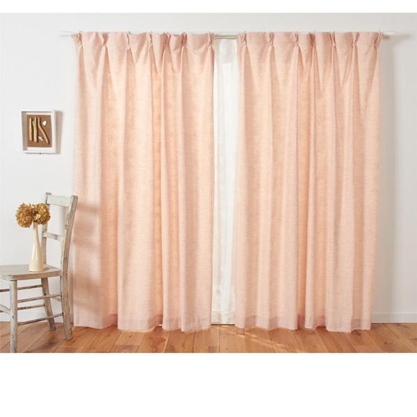 こだわりの国産カーテン(100x135・2枚組) ピンクの写真