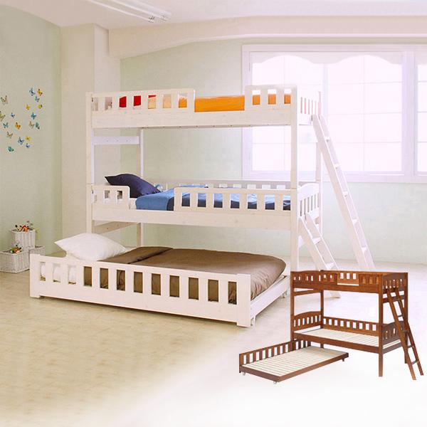 三段ベッド(オルタ)/本体のみ ホワイト シングルの小イメージ