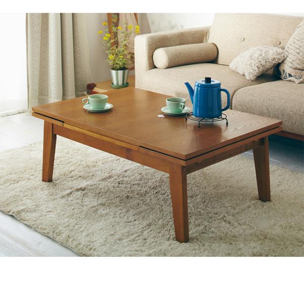 伸長式ローテーブル(A・小) ライトブラウン A(小)と題した写真