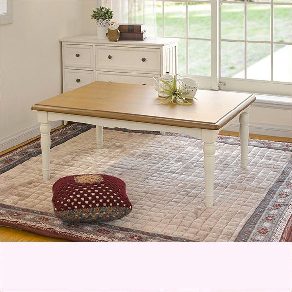 カントリー調こたつテーブル(シャンブル・正方形)の写真