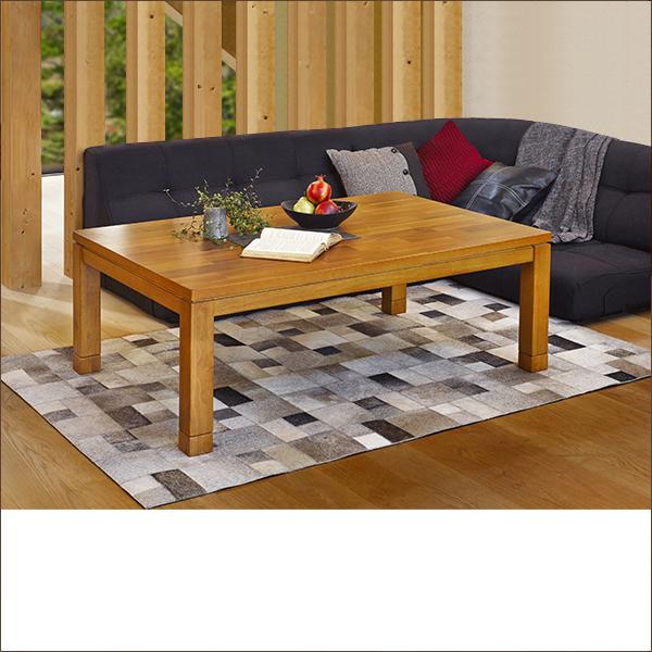 こたつテーブル (タリス・長方形・120cm)の写真