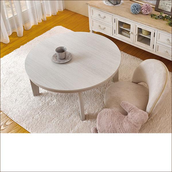 カジュアルこたつテーブル (円形) ブラウンの写真