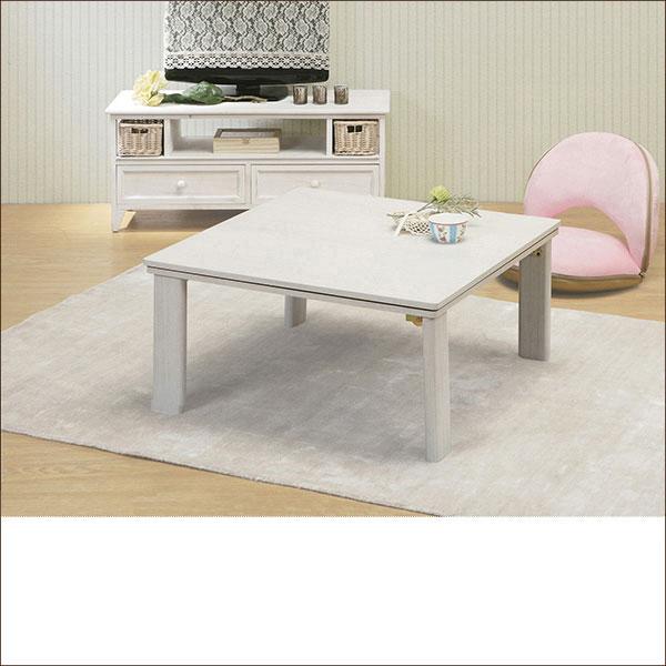 カジュアル折れ脚こたつテーブル (正方形・75cm)の写真